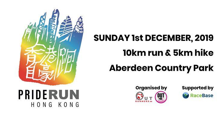 Pride Run à Hong Kong le dim.  1 décembre 2019 de 09h00 à 16h00 (Sport Gay, Lesbienne, Trans, Bi)