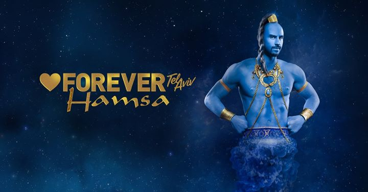 Forever PRIDE 2019 HAMSA in Tel Aviv le Sat, June 15, 2019 from 11:00 pm to 07:00 am (Clubbing Gay, Lesbian)