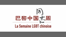 Happy Togayther - Kultur und Freizeit / Gay, Lesbierin, Transsexuell, Bi, Hetero Friendly - Paris