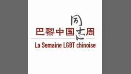 Happy Togayther - Culture and Leisure / Gay, Lesbian, Hetero Friendly, Trans, Bi - Paris