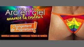 Sauna Arc-en-Ciel - 桑拿/男同性恋友好 - Caen