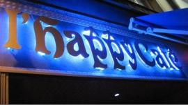 L Happy Café - 酒吧/男同性恋 - Brest