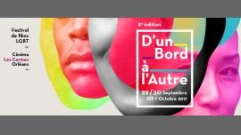 Ciné Mundi - 文化和休闲/男同性恋, 女同性恋 - Orléans