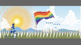 Taichung GDi - 台中基地 - Associação/Gay, Lesbica, Trans, Bi - Taichung