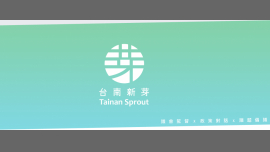 Tainan Sprout - 台南新芽 - Association / Gay, Lesbienne, Trans, Bi - Tainan
