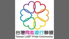 Taiwan LGBT Pride - 台灣同志遊行聯盟 - Orgulho Gay/Gay, Lesbica, Trans, Bi - Taipei