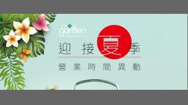 The Garden - Bar/Gay Friendly - Taipei