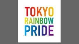 Tokyo Rainbow Pride - Orgulho Gay/Gay, Lesbica - Tokyo