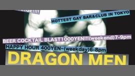 Dragon Men - Bar/Gay - Tokyo
