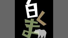 4690 bar - Bar/Gay, Bear - Tokyo