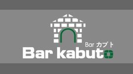 Bar Kabuto - Bar/Gay - Tokyo