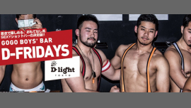D-Light - Bar/Gay - Tokyo