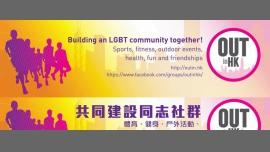Out in HK - Comunidades/Gay, Lesbica, Trans, Bi - Hong Kong