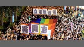 Rainbow Action 彩虹行動 - Lotta contro l'omofobia/Gay, Lesbica, Trans, Bi - Hong Kong