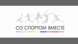 Russian LGBT Sport Federation - Sport/Gay, Lesbienne, Trans, Bi - Moscou
