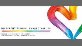 Russian LGBT Network - 反恐同运动/男同性恋, 女同性恋, 变性, 双性恋 - Moscou