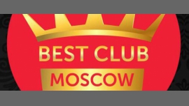 Best Club - Discoteca / Gay Friendly - Moscou
