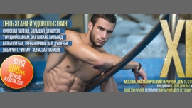 XL Spa - Sauna / Gay - Moscou