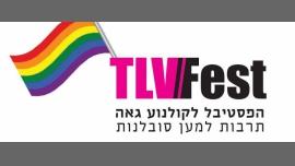 Tel Aviv LGBT Film Festival - Culture et loisirs/Gay, Lesbienne, Trans, Bi - Tel Aviv