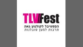 Tel Aviv LGBT Film Festival - 文化和休闲/男同性恋, 女同性恋, 变性, 双性恋 - Tel Aviv