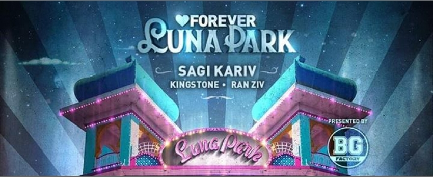 Forever Luna Park with SAGI KARIV @Dock Eiffel