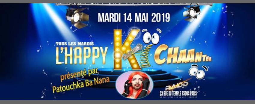L'Happy ki chante avec Patouchka Ba Nana