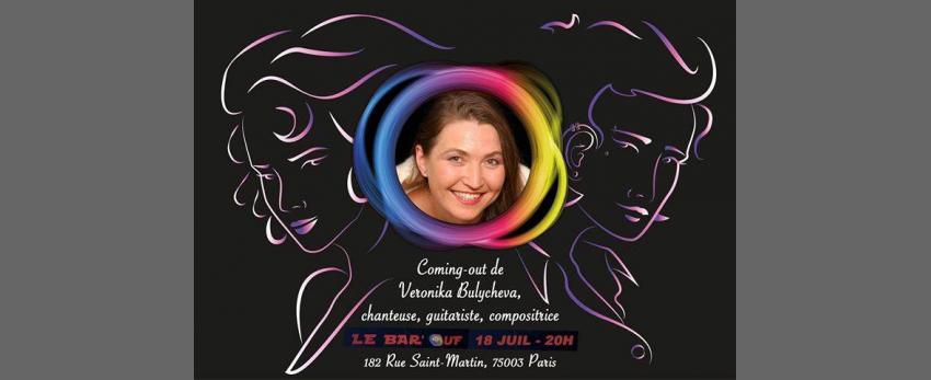 Le Bar'Ouf Apéro concert Veronika Bulycheva
