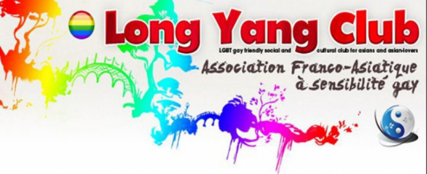 Le Long Yang Club