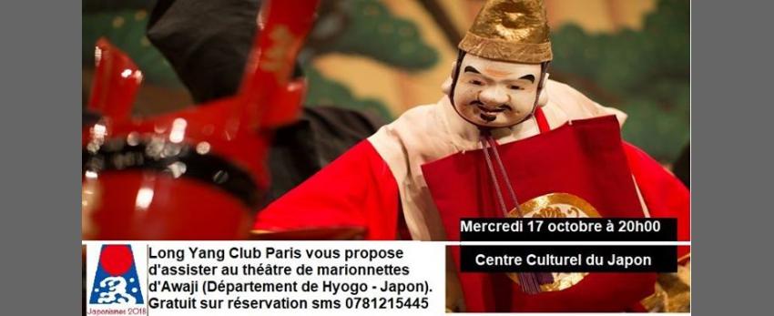 Théâtre de marionnettes d'Awaji (Japon) à la Maison de la Cultur