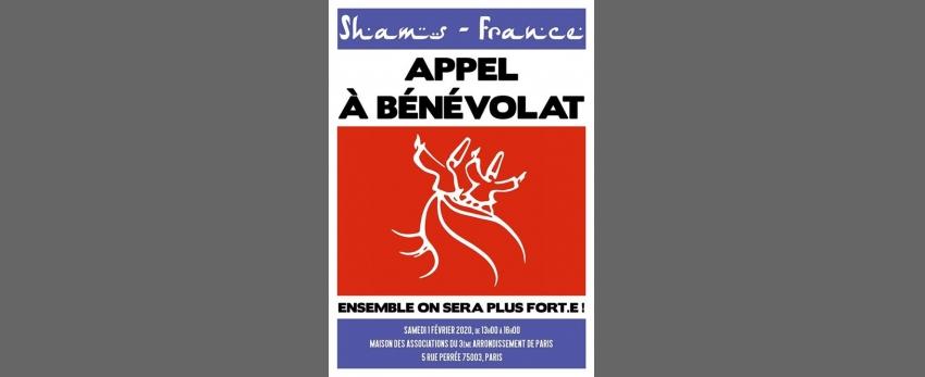 Appel à bénévolat Shams-France