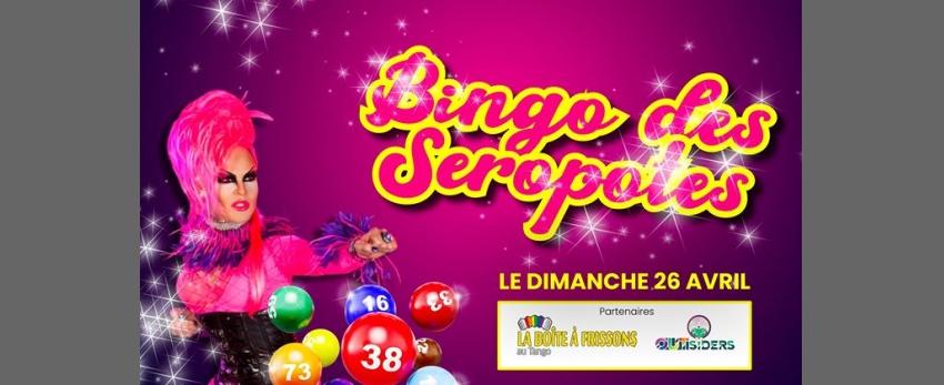 Le Bingo des Séropotes et de leurs amis : Brunch