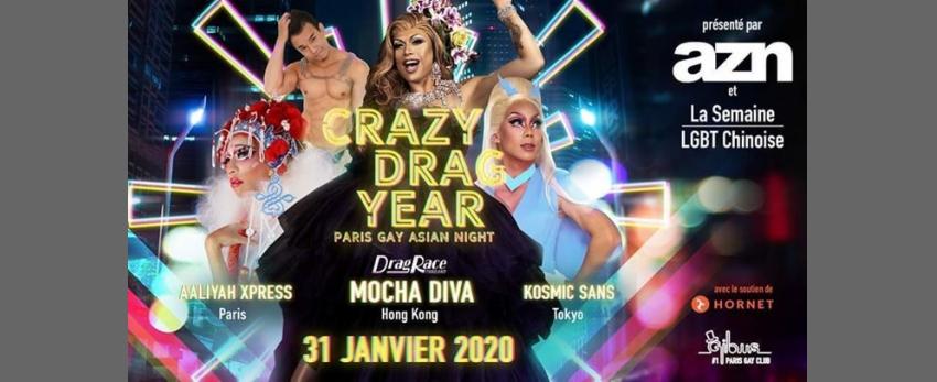 AZN - Crazy Drag Year !
