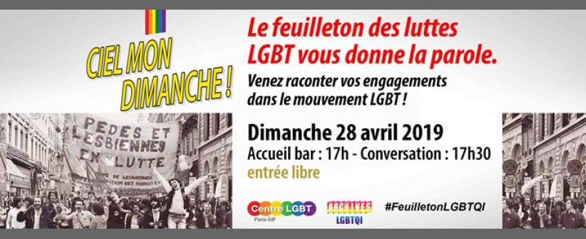 Racontez vos engagements dans le mouvements LGBT !