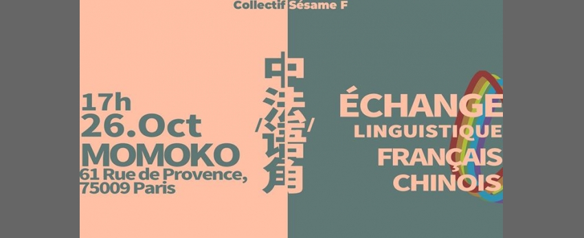 Échange linguistique fr/ch