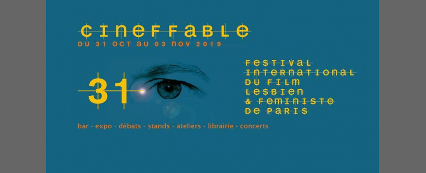 31e Festival International du Film Lesbien et Féministe