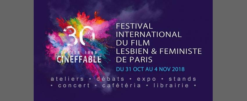 30ème Festival International du Film Lesbien et Féministe