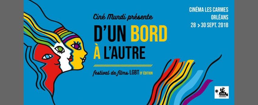 Festival D'un bord à l'autre - festival de films LGBT - Orléans