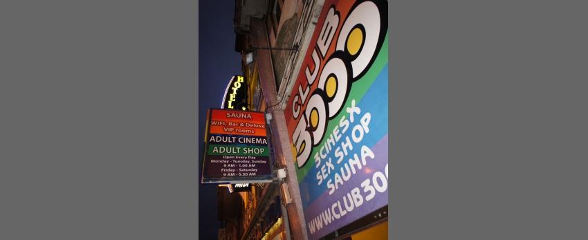 Sauna Club 3000