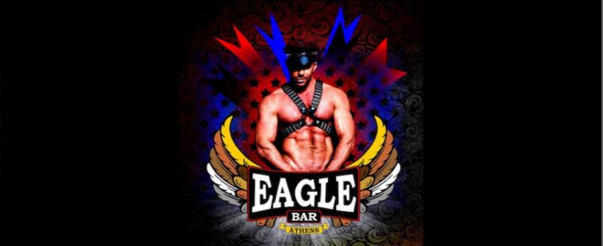 Eagle Athens