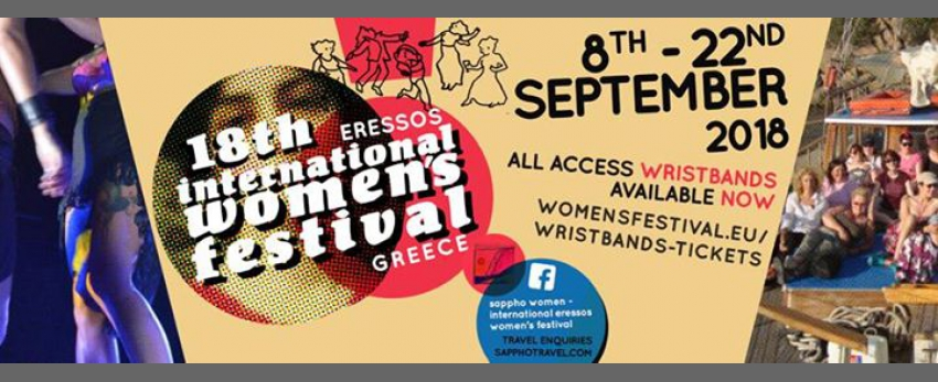 International Eressos Women's Festival 2018