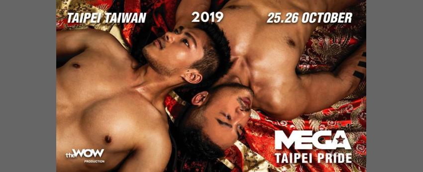 MEGA Taipei Pride 2019 台北遊行音樂節
