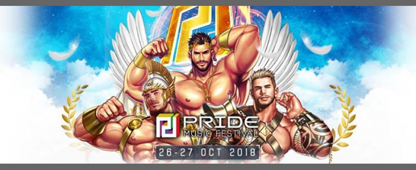 Taipei Pride Music Festival 2018 台北驕傲音樂祭