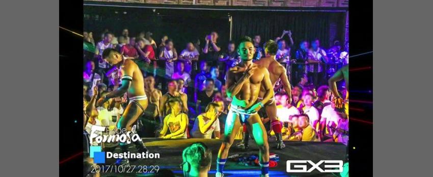 FormosaPride 2018 Taipei 遊行趴趴趴