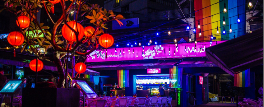 Mudan - 紅樓牡丹酒吧