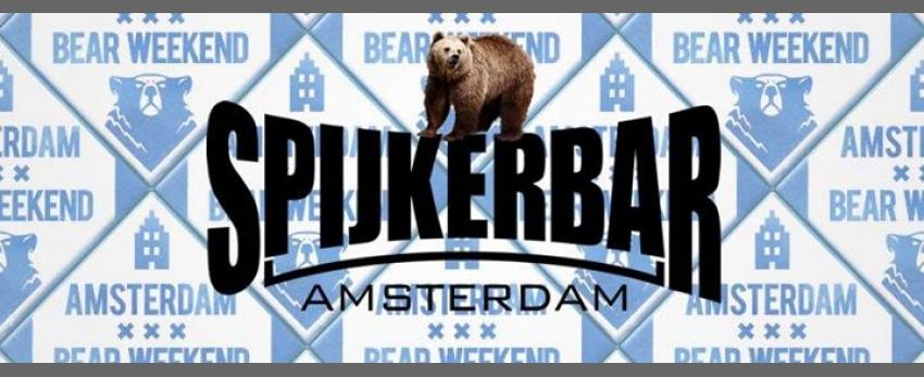 Pre Bear Blue (ABW2020)