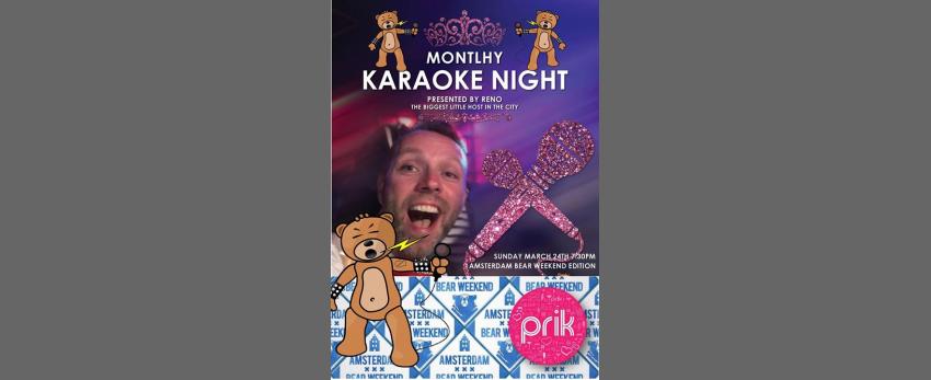 Karaoke – the Amsterdam Bear Weekend edition (ABW2019)