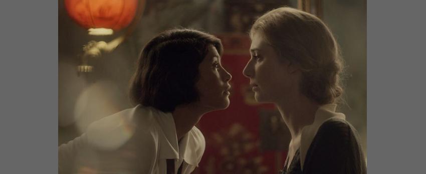 Pride on Screen: Vita & Viriginia