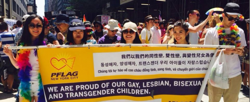 API Rainbow Parents of PFLAG NYC