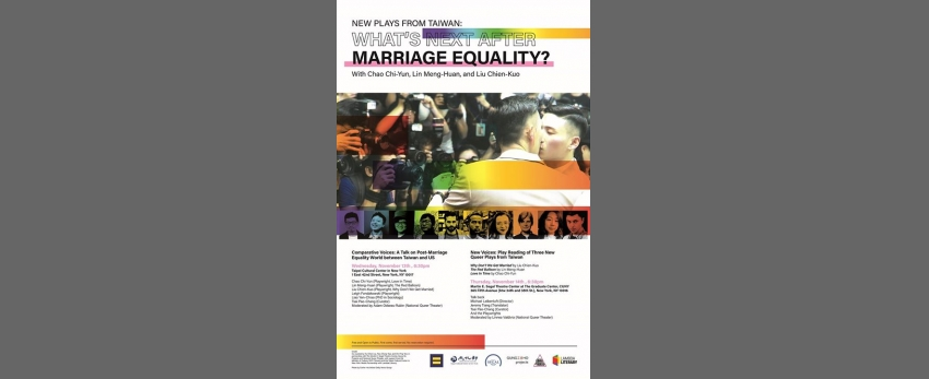 Comparative Voices: A Talk on Post-Marriage Equality | TW & U.S.