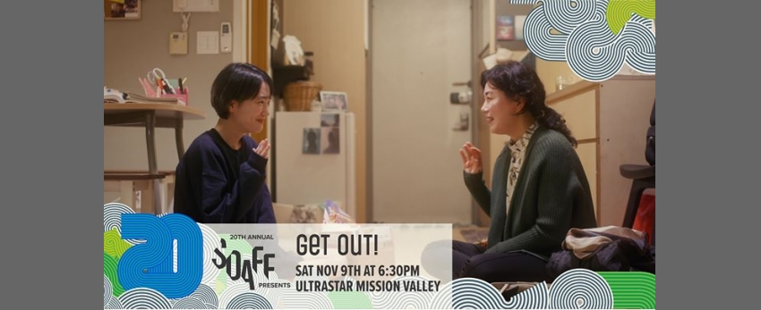 Shorts: Get Out! (SDAFF 2019)